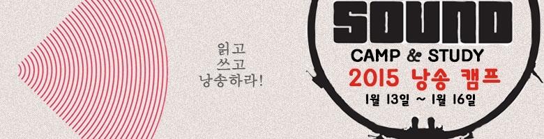 낭송 캠프 최종.jpg