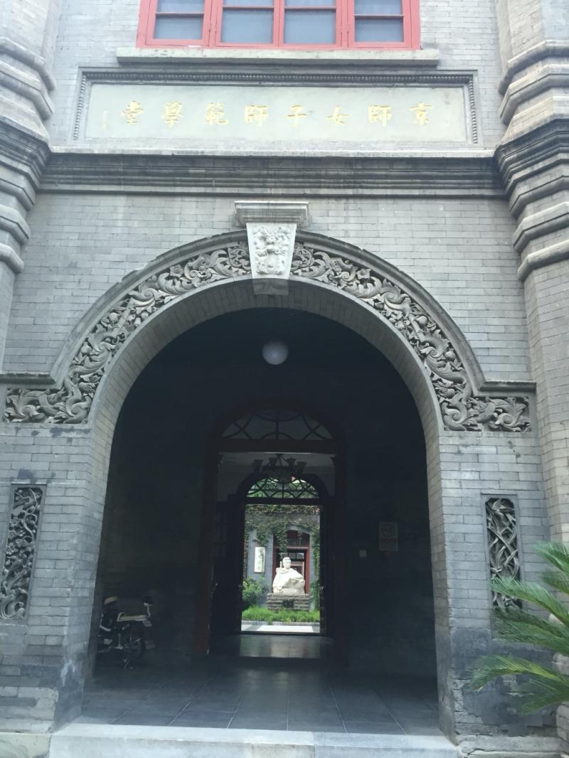 3.사범대학.JPG