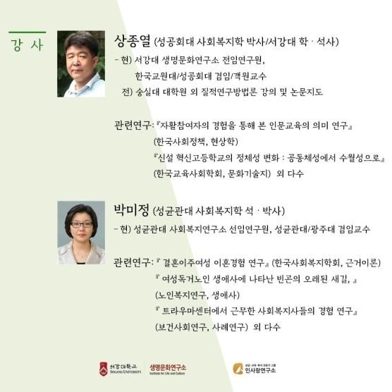 동계특강(카드뉴스형)3.jpeg