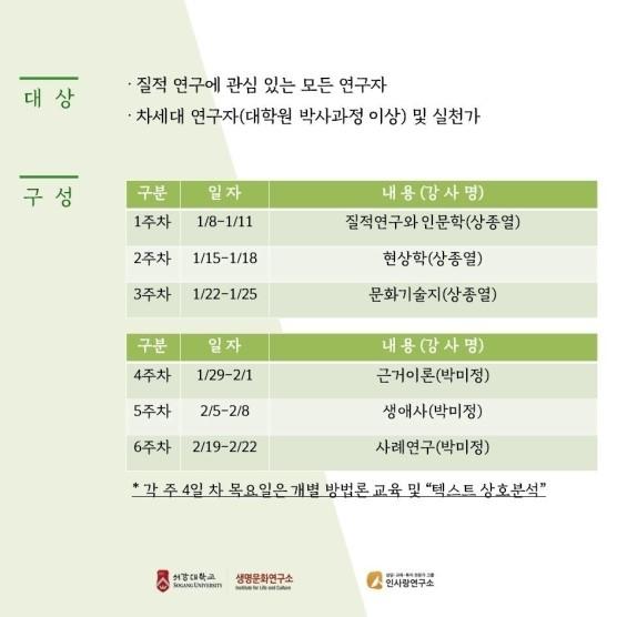 동계특강(카드뉴스형)2.jpeg