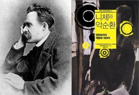 230px-Nietzsche1882 사본.jpg